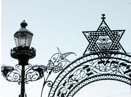 Ограда синагоги