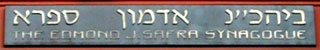 Синагога Эдмонда Сафры